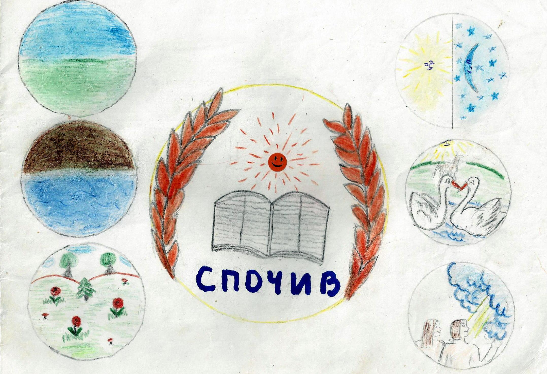rom-drawing1
